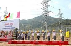 Nhật Bản giúp vốn mở rộng Nhà máy thủy điện Đa Nhim