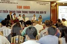 Hà Nội ứng dụng thương mại điện tử, đưa hàng Việt bay xa