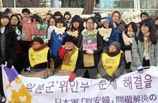 Nhật-Hàn không đạt tiến bộ trong đàm phán về nô lệ tình dục