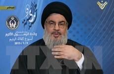 Mỹ xóa tên Iran và Hezbollah khỏi danh sách đe dọa khủng bố