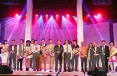 [Photo] Toàn cảnh lễ trao Giải Âm nhạc Cống hiến lần thứ 10