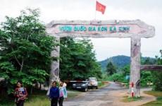 Bảo tồn và phát triển bền vững Vườn di sản ASEAN Kon Ka Kinh