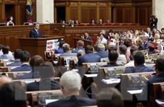 Đảng Cấp tiến Ukraine tuyên bố rút khỏi liên minh cầm quyền