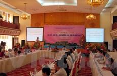 Hội thảo về định hướng bảo tồn và phát huy giá trị ca Huế