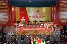 Khai mạc Đại hội đại biểu Đảng bộ tỉnh Hà Tĩnh lần thứ XVIII
