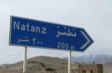 Iran ngừng tháo dỡ các máy ly tâm ở nhà máy Natanz và Fordow
