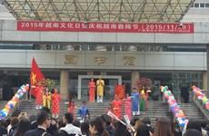 Ngày hội Văn hóa Việt Nam của lưu học sinh ở Quế Lâm