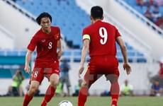 Tuấn Anh sẽ chỉ đá một trận với đội tuyển trước giờ xung trận AFF Cup