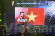 Cúp Chiến thắng 2016 vinh danh một năm rực rỡ của thể thao Việt Nam