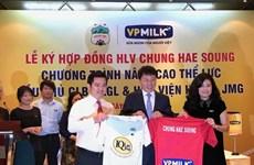 GĐKT Chung Hae Soung: Đến năm 2019, HAGL sẽ vô địch V-League