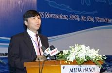 Hội thảo khoa học quốc tế lần thứ năm về Biển Đông
