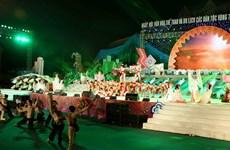 Khai mạc Ngày hội văn hóa, thể thao và du lịch Tây Bắc