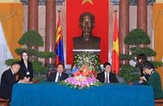 Thông cáo chung quan hệ hai nước Việt Nam-Mông Cổ