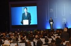 Hội nghị WTO đạt được Gói cam kết thương mại lịch sử