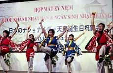 Tổ chức kỷ niệm quốc khánh Nhật Bản tại TP.HCM
