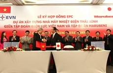 Ký kết hợp đồng EPC Nhà máy Nhiệt điện Thái Bình