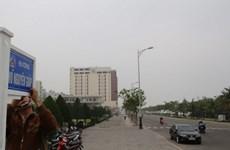 Đà Nẵng: Gắn biển tên đường Đại tướng Võ Nguyên Giáp