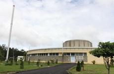 Khai mạc Hội nghị thường niên Điện hạt nhân châu Á