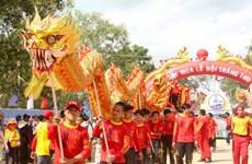 """Triển lãm ảnh """"Các lễ hội văn hóa truyền thống Việt Nam"""""""