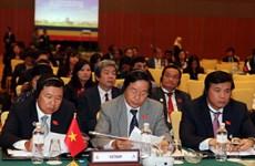 Quốc hội đã tham gia tích cực vào Liên minh Nghị viện