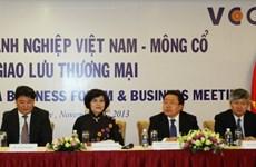 Mông Cổ sẵn sàng hợp tác với Việt Nam trên mọi lĩnh vực