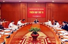 Ban Chỉ đạo Cải cách tư pháp Trung ương họp phiên thứ 15