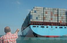 WB hạ dự báo tăng trưởng kinh tế tại Trung Đông và Bắc Phi