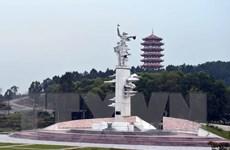 """Chương trình nghệ thuật """"Đồng Lộc - Ngã ba bất tử"""" tại Hà Tĩnh"""