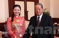 Tăng cường hợp tác giữa các hội Chữ thập Đỏ Việt Nam và Lào