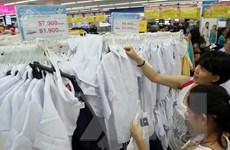 Hưng Yên: Các trường không may đồng phục và mua giấy vở cho học sinh