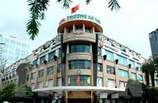 Tòa nhà Thương xá TAX TP.HCM sẽ chính thức đóng cửa từ 25/9