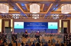 Hội nghị APEC 22: Thúc đẩy tự do thương mại để hội nhập kinh tế