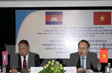 MTTQ coi trọng xây dựng mối quan hệ hữu nghị với Campuchia