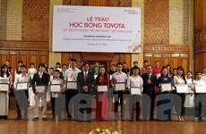 Toyota Việt Nam trao 85 suất học bổng tài năng âm nhạc Việt Nam