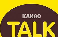 KakaoTalk gặp rắc rối do phát tán nội dung khiêu dâm trẻ em
