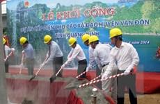 Quảng Ninh: Xã đảo Quan Lạn và Minh Châu có điện lưới quốc gia