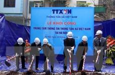 Khởi công Trung tâm Thông tin Thông tấn xã Việt Nam tại Hà Nội