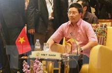 Hội nghị hẹp Ngoại trưởng ASEAN quan ngại về tình hình Biển Đông