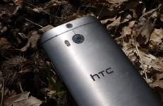 HTC xác nhận sắp ra mắt điện thoại flagship mới vào ngày 1/3