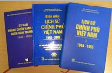 Việc biên soạn và xuất bản Lịch sử Chính phủ Việt Nam là cần thiết