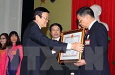 Học viện Nông nghiệp đón danh hiệu anh hùng lực lượng vũ trang