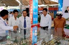 Tỉnh Bình Thuận tổ chức Lễ kỷ niệm 40 năm ngày giải phóng