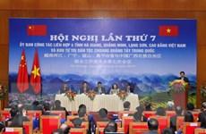 Thúc đẩy hợp tác 4 tỉnh Việt Nam và Khu tự trị dân tộc Choang