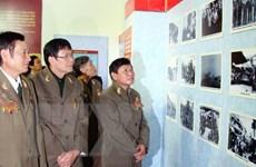 Triển lãm Đại thắng mùa Xuân 1975 - Sức mạnh Việt Nam