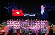 Thủ tướng Nguyễn Tấn Dũng tham dự khai mạc Hội nghị Cấp cao ASEAN