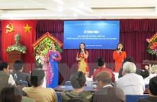 Trao giải thưởng sáng tác đợt II về gương đạo đức Hồ Chí Minh