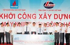 Khởi công xây dựng công trình nhà máy nhiệt điện Sông Hậu 1