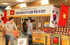 Tuần lễ vàng giới thiệu hàng Việt Nam tại siêu thị của Hàn Quốc