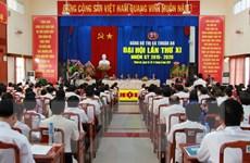 Tạo nền tảng để thị xã Thuận An trở thành trung tâm dịch vụ đô thị