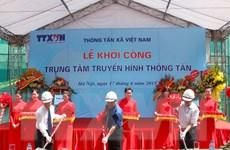 Khởi công xây dựng Trung tâm Truyền hình Thông tấn tại Hà Nội